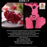 【情人节专区】上海淳大万丽酒店自助晚宴