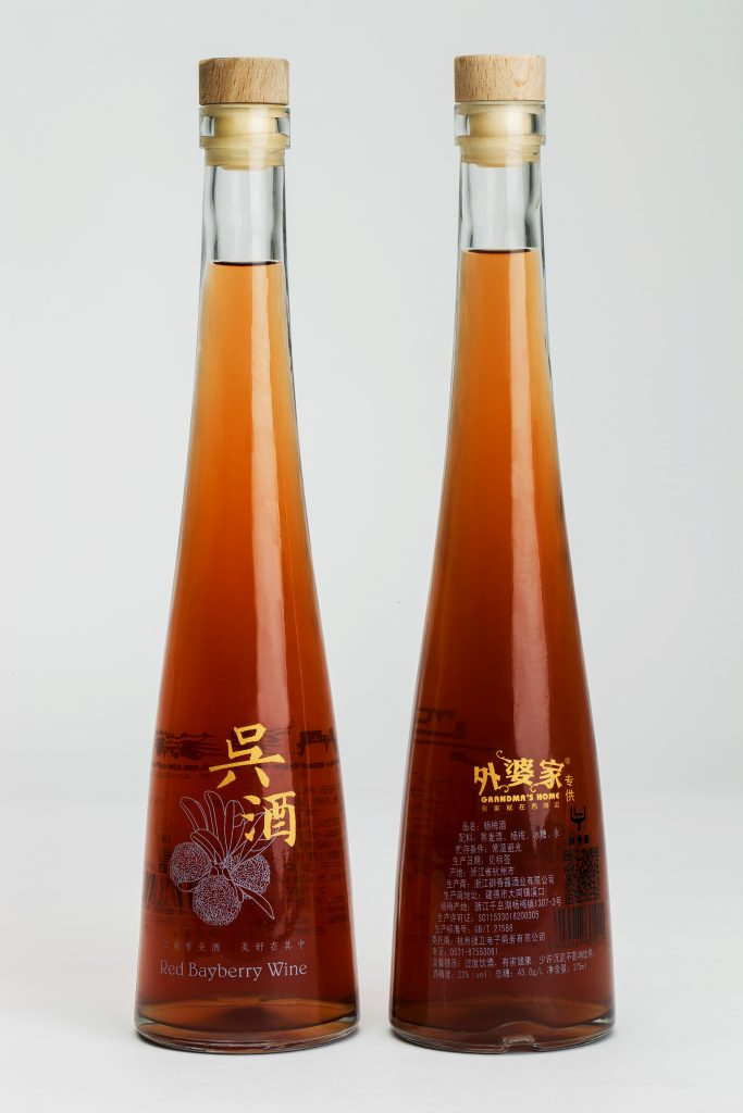 吴酒 外婆家专供酒照片