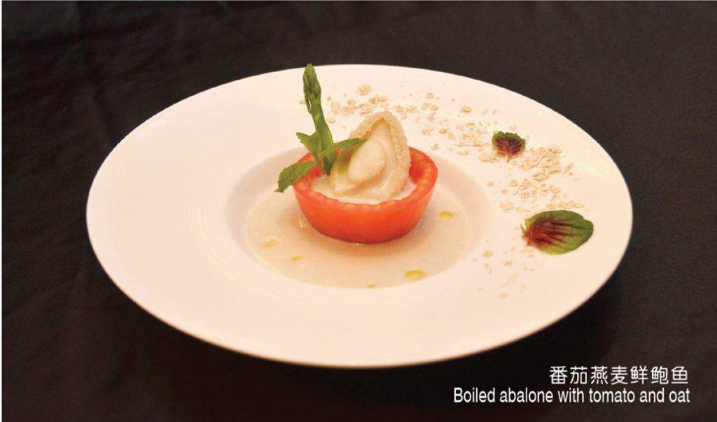 番茄燕麦鲜鲍鱼