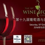 【活动】【京】葡萄酒与美食将撞出什么火花?10月15日等你来