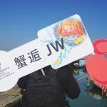 """【活动】【沪】万豪轩中餐厅蟹宴""""品味蟹宴"""""""