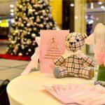 【资讯】【京】圣诞点灯仪式结束 浓郁的节日气氛来袭