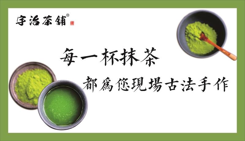 武汉天地蛋糕柜900x520