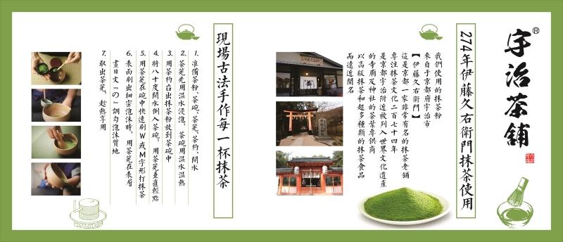 武汉天地-《文化》2340x1005