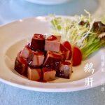 深圳|震惊 福田CBD中心区里竟然有这样一间餐厅?