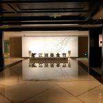 北京|舌尖上的江浙之旅,尽在粤财JW万豪