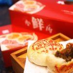上海|你喜欢的小鲜肉已经打包好了