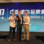 最美食亮相中国酒店品牌高峰论坛,800嘉宾共话行业未来