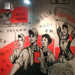 广州丨探网红店:钢管厂五区小郡肝串串香火锅店