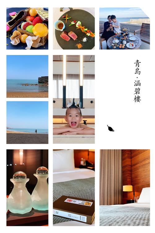 青岛| 每年必去一次的家庭游度假圣地,四天三晚,足不出户吃喝攻略来袭!
