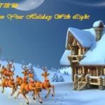 【京】圣诞点灯知识ABCF纯品餐前小吃免费尝