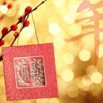 【京】吉祥春节   阖家团聚   尽在瑶池