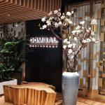 北京|COMBAL盉:碰撞·定义全新的Fine Dining餐厅