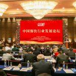"""武汉丨中国烹饪协会率全国餐饮协会会长为""""热干面加油"""""""